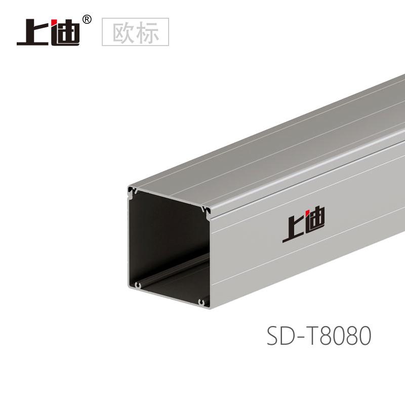 线槽SD-T8080
