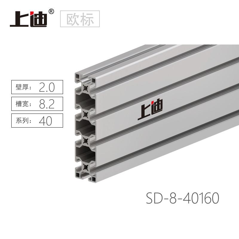 SD-8-40160