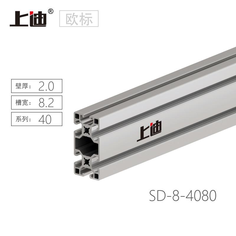 SD-8-4080