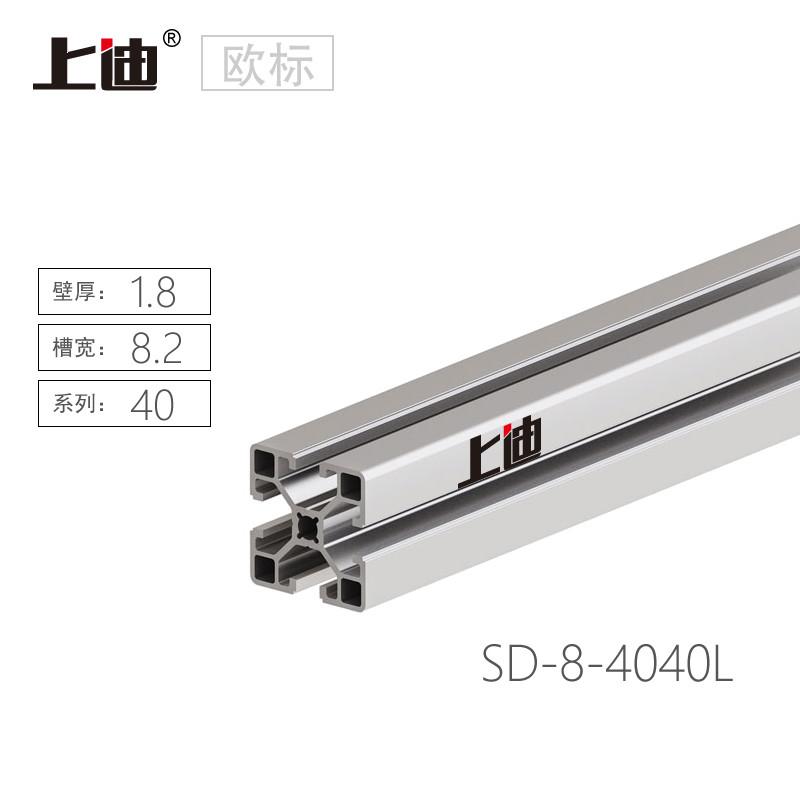 SD-8-4040L