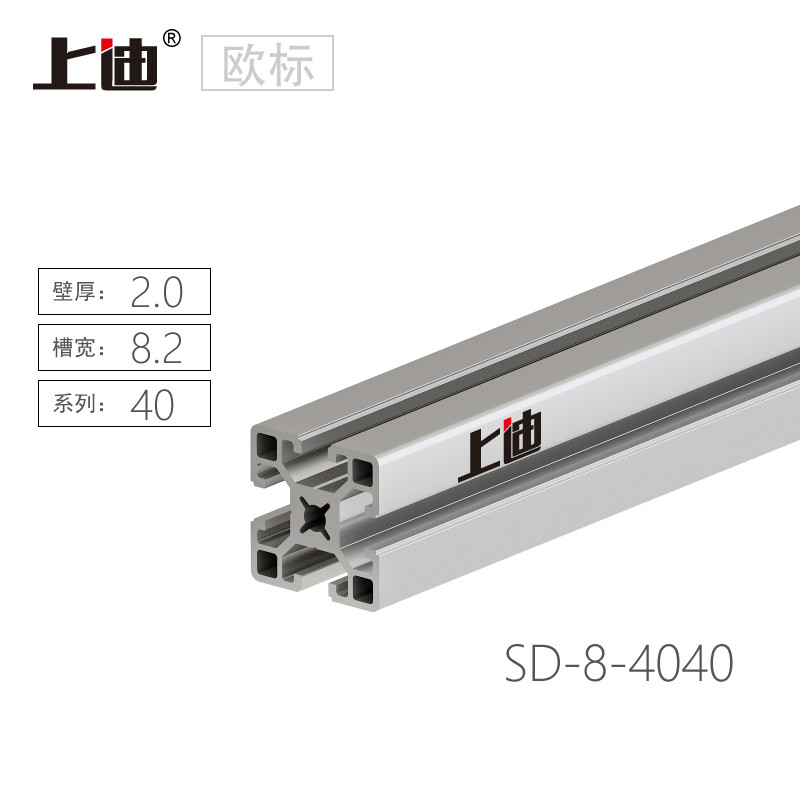 SD-8-4040