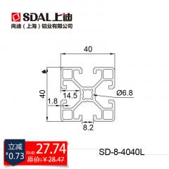 SD-8-4040L【壁厚:1.8MM】