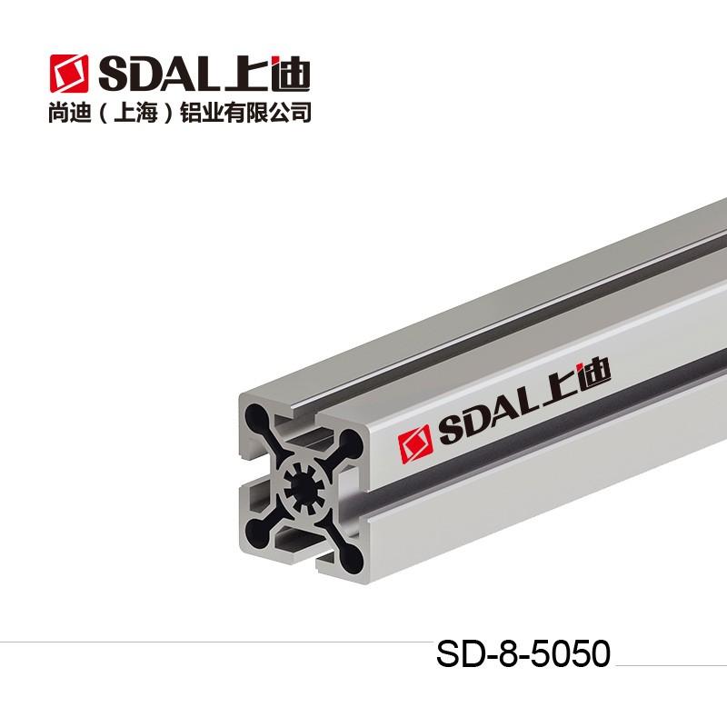 SD-8-5050