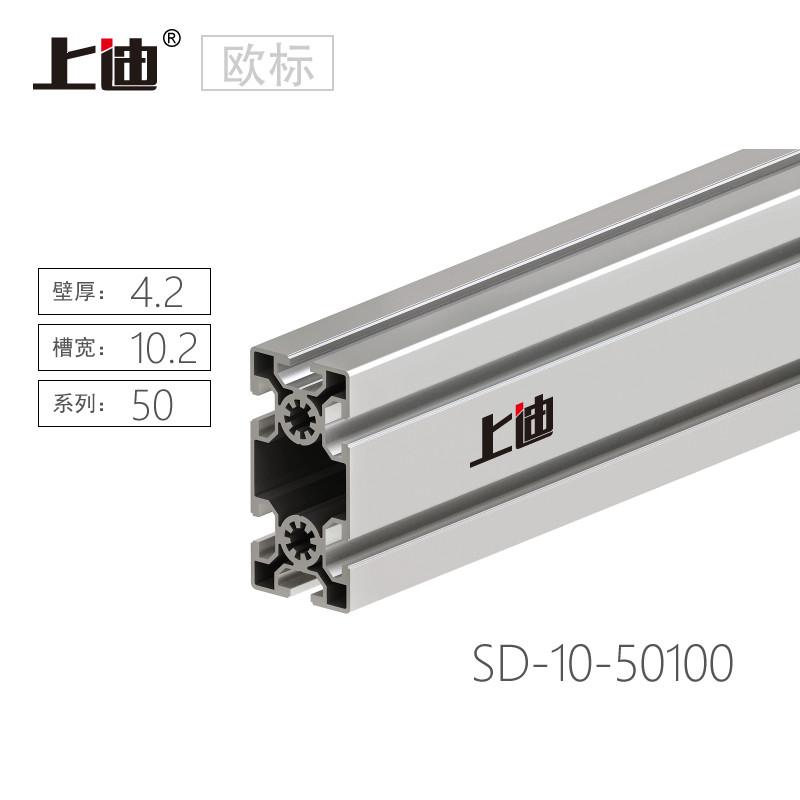 SD-10-50100