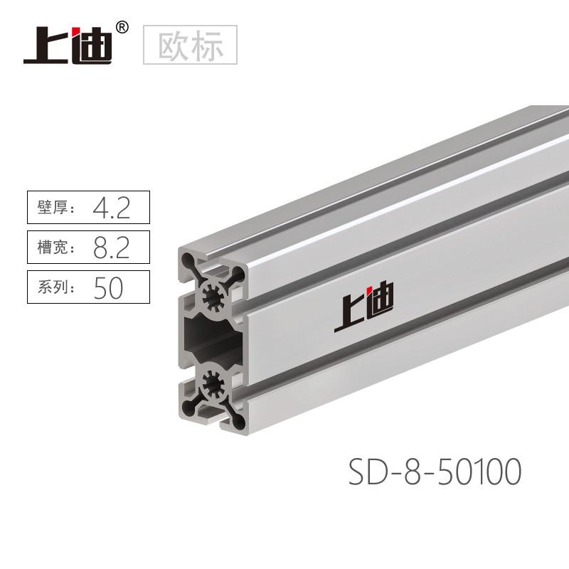 SD-8-50100