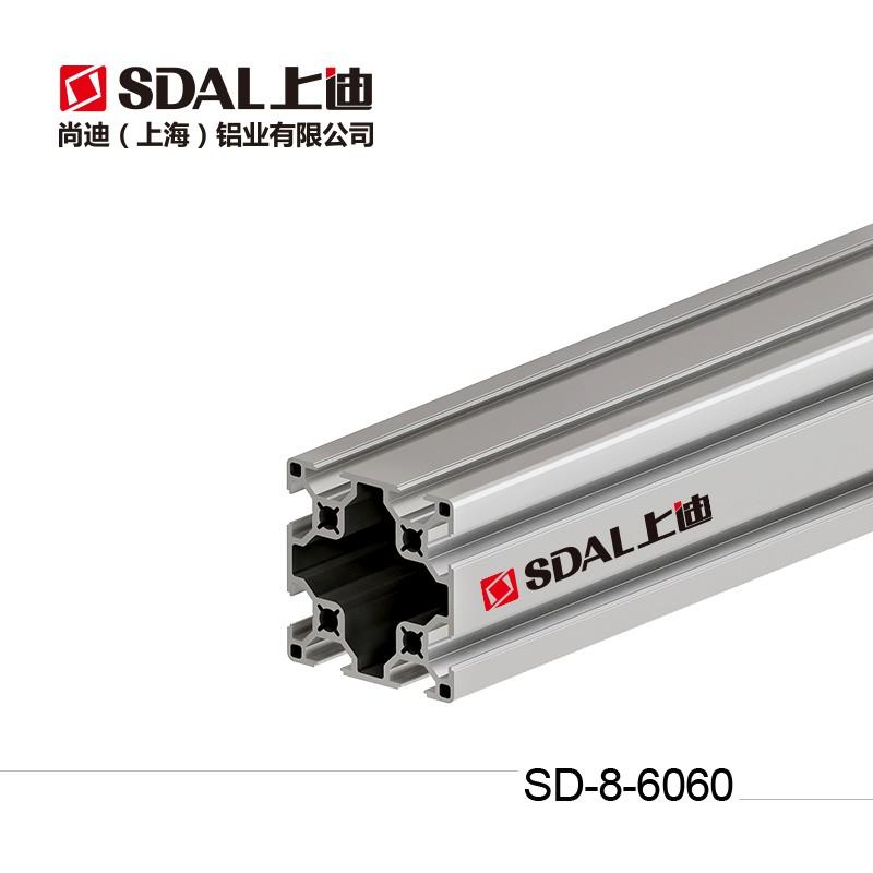 SD-8-6060【壁厚:2.0MM】