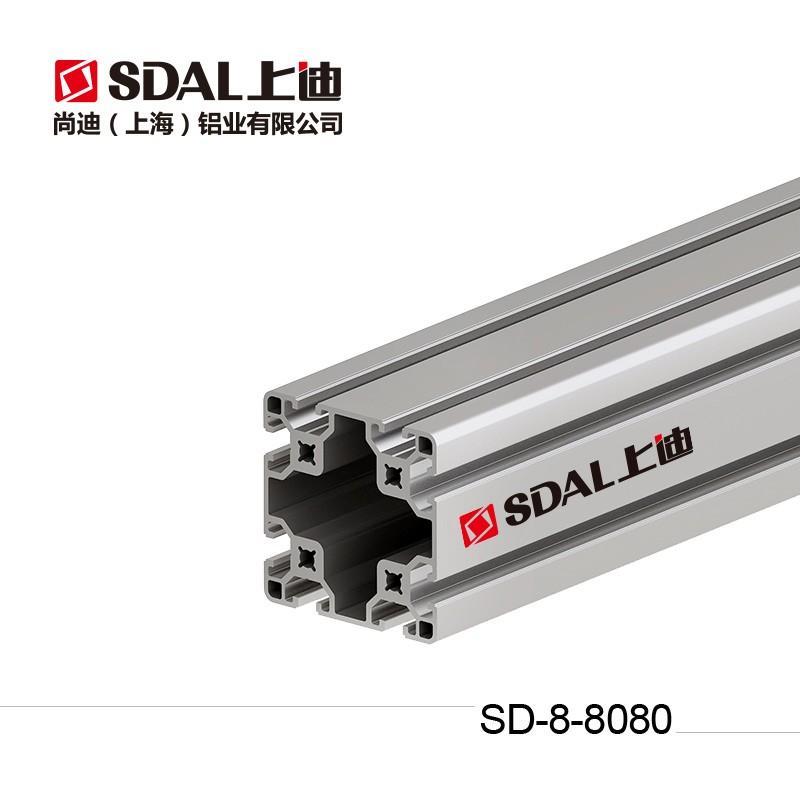 SD-8-8080【壁厚:2.0MM】