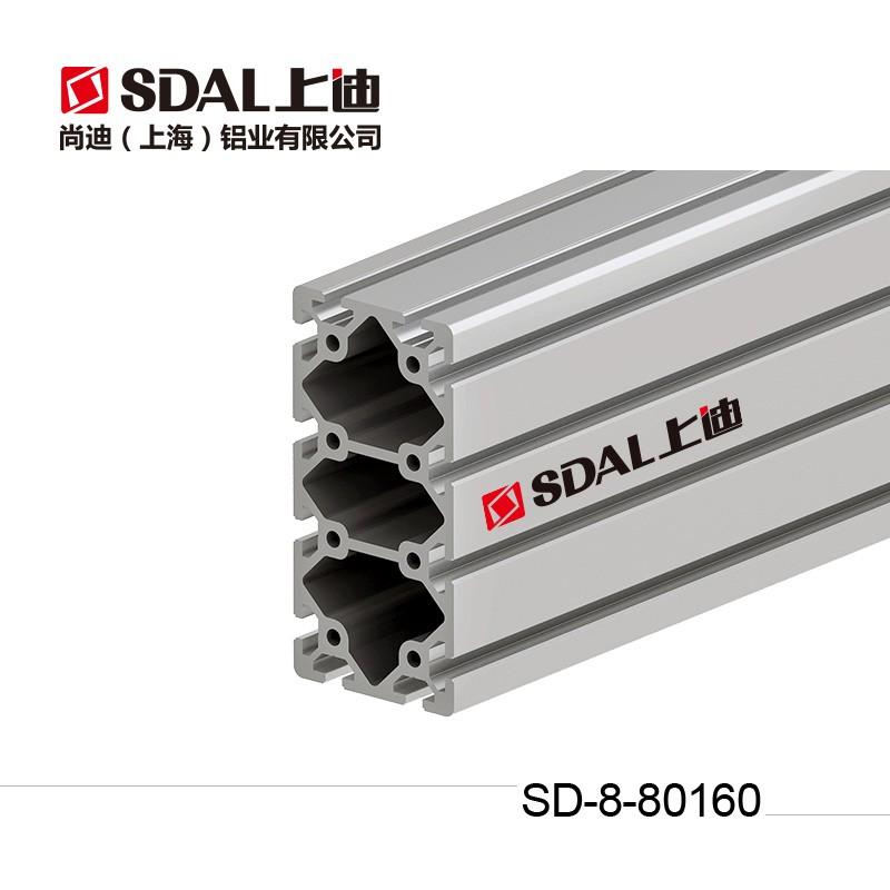 SD-8-80160