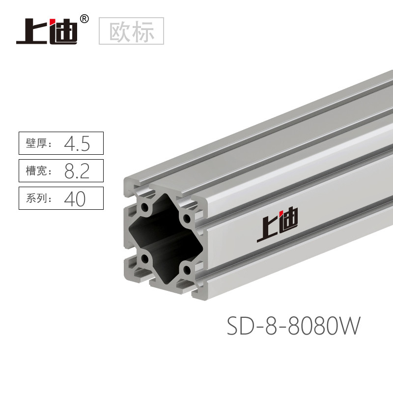 SD-8-8080W