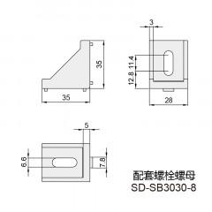 小角件 SD-SB