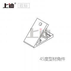 45度型材角件 SD-L8080-10槽