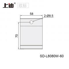 重型型材角件 SD-L8080W-10槽