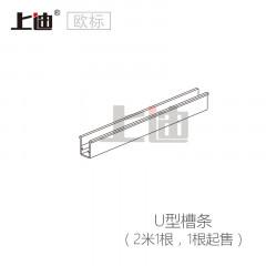 U型槽条 SD-USB