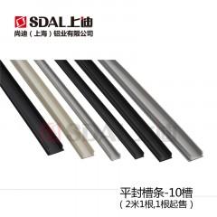平封槽条-10槽 SD-CSB10