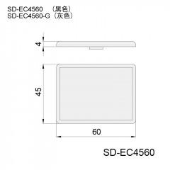 45型材端面盖板 SD-EC45