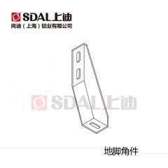 地脚角件 SD-FB