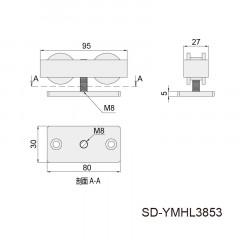 移门滑轮 SD-YMHL3853