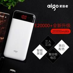 Aigo/爱国者 E20000充电宝