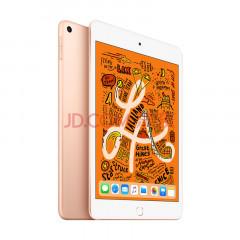 Apple iPad mini 5 2019年新款平板电脑 7.9英寸(64G WLAN版/A12芯片 MUQY2CH/A)