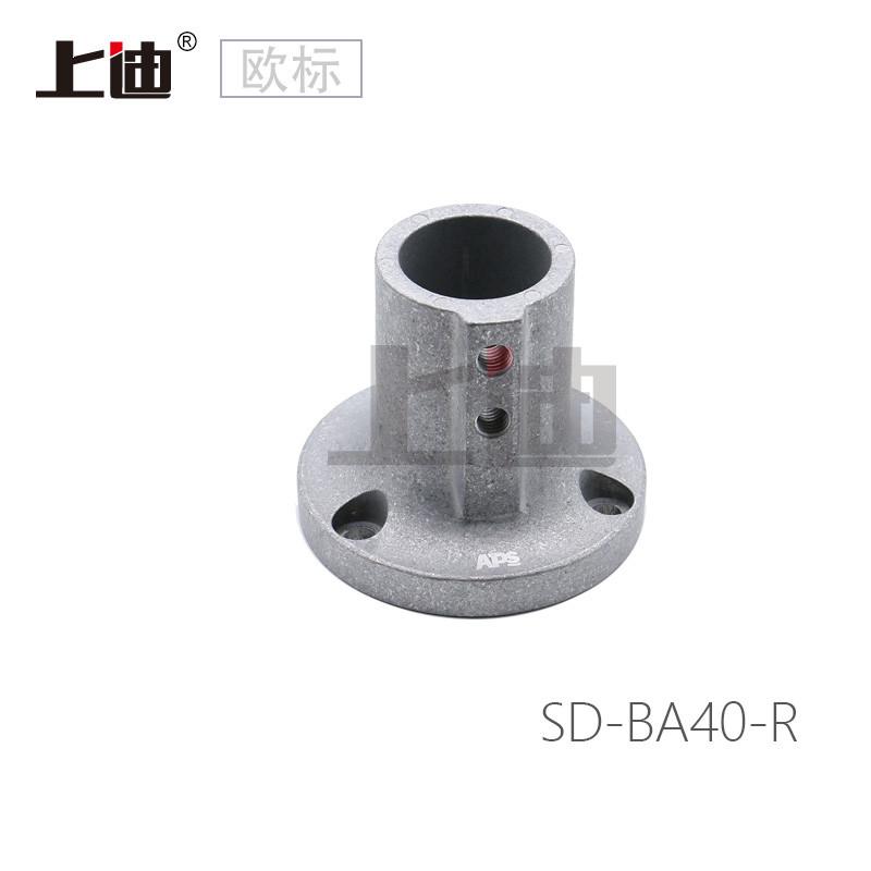 圆形支座 SD-BA40-R 套装
