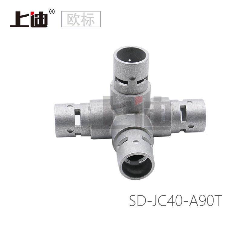 90度T形接头 SD-JC40-A90T 套装