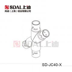 X形接头 SD-JC40-X 套装