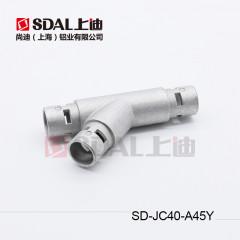 45度Y形接头 SD-JC40-A45Y 套装