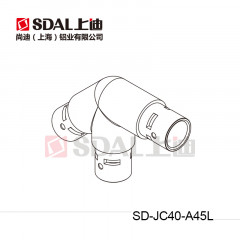 45度L形接头  SD-JC40-A45L 套装