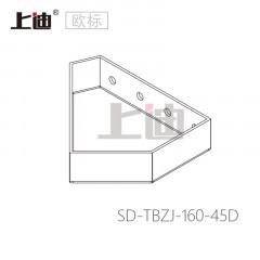 踏步45度支架 SD-TBZJ-160-45D 套装