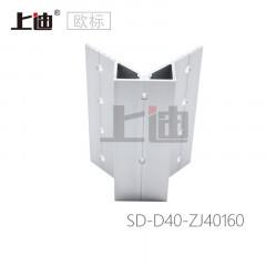 40160直角转接板 SD-D40-ZJ40160 套装