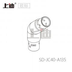 135度接头 SD-JC40-A135 套装