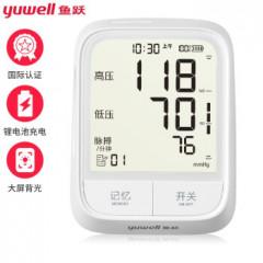 【高端旗舰】鱼跃(YUWELL)电子血压计YE666AR 充电语音背光 国际认证 家用医用上臂式高血压测量仪器表