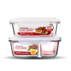 乐扣乐扣 耐热玻璃饭盒分隔套装 大号保鲜盒微波炉专用加热 大容量密封碗便当盒餐盒附包 1020(带分格)+750ML