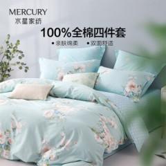 水星家纺 床上四件套纯棉被套床单枕套 床上用品双人被罩套件被子 被单 斓花逸影 1.8米床(适配220*240被芯)