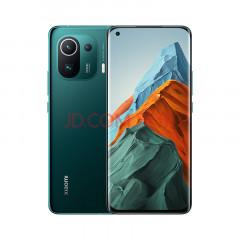 小米11 Pro 5G 骁龙888 2K AMOLED四曲面柔性屏 67W无线闪充 3D玻璃工艺 12GB+256GB 绿色 游戏手机